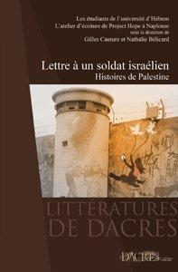 lettre_a_un_soldat_israelien_300