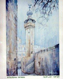 Mosquée Al Tina Vieille Ville Naplouse - Copie