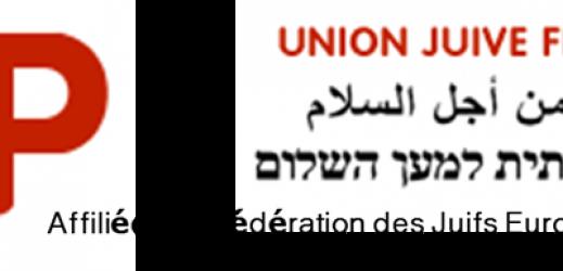 Union Juive Française pour la Paix