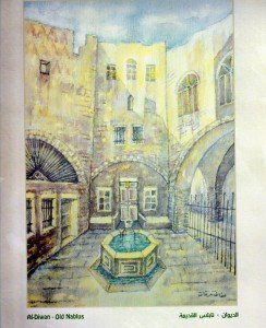Vieille ville de Naplouse - Al Diwan - Copie