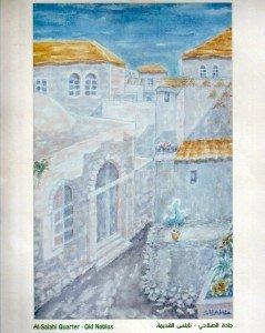 Vieille ville Naplouse - quartier Al Sahali - Copie