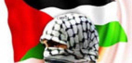 Collectif de Soutien à la Résistance Palestinienne